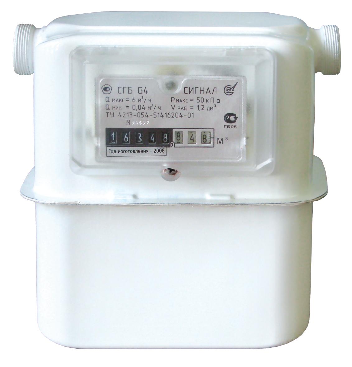 схема подключения газового счётчика в квартире